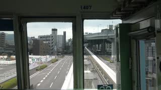 【空中】【前面展望】北九州モノレール 小倉→企救丘【散歩】