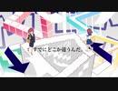 【ボカロ】モラトリアムガール / ものぐさパロットfeat.IA