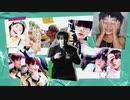 I.N (Feat. Bang Chan, Changbin) - MAKNAE ON TOP