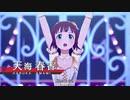 高画質版 新曲【スタマスMV】Project LUMINOUS『SESSION!』MV【アイドルマスター】