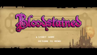 Bloodstained:Ritual of the Night(PS4版)