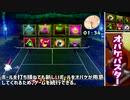 マリオテニスGC 全SPゲーム紹介