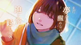 【梓川】水滴 / めいちゃん【歌ってみた】