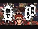 【APEX】筋肉論破とディヴォーションおじさん天開司