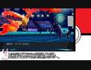 【日本語読めない卓】第五回身内ポケモン大会:雪原大会 そ...