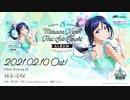Matsuura Kanan First Solo Concert Album 試聴動画