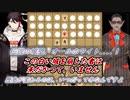 【囲碁vs将棋】難攻不落のグウェル城vs攻めと粘りの三枝明那【にじさんじ】