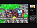 【TAS】(セガサターン)ダークセイバー(テストラン+解説付き)Part.4
