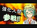 第149位:神楽すず全員参戦!!! 弐