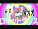 【鬼滅のMMD】ダンスロボットダンス【煉獄・冨岡・伊黒・胡蝶・甘露寺・かまぼこ隊】