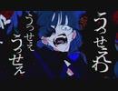 【初投稿】中1がうっせえわを歌ってみた/ver.ゐり