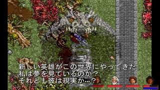 ウルティマ 7 part.2 サーペントアイル 日本語プレイ動画その21