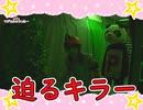 魔法笑女マジカル☆うっちー#81 出演:内田彩、ポノン【期...