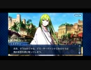 【実況】Fateを全く知らない男がFate/Grand Orderを初見プレ...