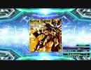 【譜面確認用】Gotta Dance (EDP)【DDR】