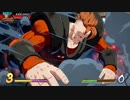 Dragon Ball FighterZ 【Replay26】