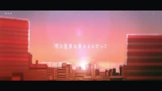 YOASOBI「アンコール」Official Music Vid