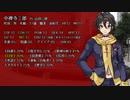 【CoC】【ゆっくりTRPG】方丈の鞠2【ヒプノシスマイク】