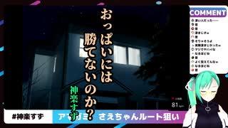 【アイドル部】胸と寿命と名作ゲーム【神