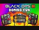 Black Ops 2 EPIC Domino Kill & Fun w/ Friends (Claymore, C4, Assault Shield, Trolling/Funny Moments)