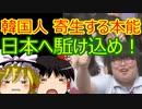 第80位:ゆっくり雑談 317回目(2021/1/19)