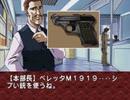 【二人で実況プレイ】EVE Burst Error part32 【まりな編 12月2日】