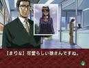 【二人で実況プレイ】EVE Burst Error part33 【まりな編 12月2日】