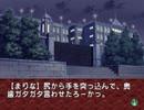【二人で実況プレイ】EVE Burst Error part34 【まりな編 12月2日~12月3日】