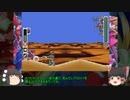 ザギナオのロックマンゼロ 初見実況プレイ Part3(砂漠の救...