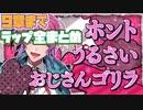 【ヒプマイARB】最新版 Buster Bros!!! VS MAD TRIGGER CREW...