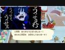 【あつ森】 島メロで『うっせぇわ』を再現!しずえさんが歌...