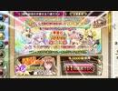 【字幕プレイ】フラワーナイトガール 第118回