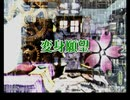 【花組対戦コラムス】サクラ大戦花コラマラソン その2-5 (通算18本目)