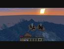 第500位:【ツイステ】リーチ兄弟の気分屋クラフト8【Minecraft】
