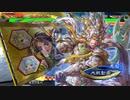 弓【大尉】6枚麻痺矢VS4枚白銀