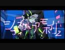 『シティスケープモノポリー』 (City Scape Monopoly - rukaku feat.v flower)
