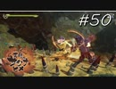 まいごのまいごのサクナちゃん【天穂のサクナヒメ】#50