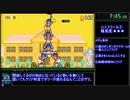 【旧WR】Switch版 はたらくUFO any% RTA 27:48