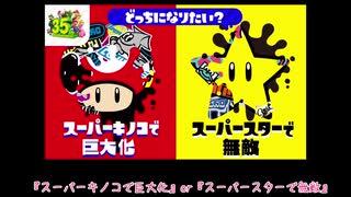 【A3!】月岡紬が『スプラ2 フェスマッチ