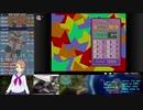 第466位:【制限RTA】3つのボタンでカービィボウルRTA 48分24秒 【世界記録】手元有り