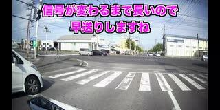 【MB5】そこを通るんかい! - HD 1080p