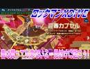 【実況】ロックマンXDiVE~春は買っても来ないよ…見付けに逝こう!~