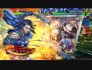 弓【大尉】6枚麻痺矢VS駿弓の共振