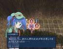 【東方×FE】眠れない夜に「幻想の系譜」実況part64
