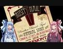 茜ちゃんと葵ちゃんのおビール動画#14 フリモント The Rusty Nail