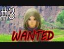 ドラクエ11【初見】#3 逃走の勇者まお