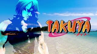 TAKUYA -タイト- 4話(終)