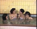 【HDリマスター】久本雅美と愉快な仲間たちの入浴シーン【1080p60fps】