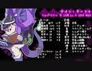 【卓ゲ松さんSW2.0】リルドラ数字松のとある冒険 6-2【GM長男】