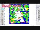 【ドラゴンクエスト】マインクラフトでアレフガルドを作るために作図【番外編その15】